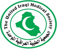 UIMS - Provided Salah Al-Din Health Department with Advanced Medical Equipment